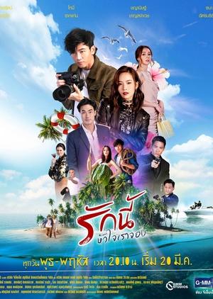 Rak Nee Hua Jai Rao Jong 2019 (Thailand)