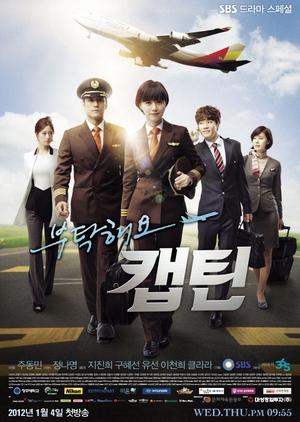 Take Care Of Us, Captain 2012 (South Korea)