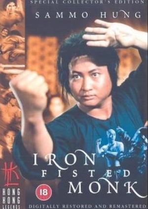 The Iron-Fisted Monk 1977 (Hong Kong)