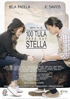100 Tula Para Kay Stella 2017 (Philippines)