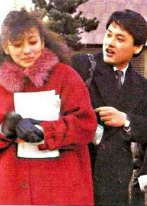 First Love 1986 (South Korea)