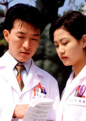 General Hospital 1994 (South Korea)