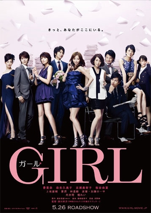 Girl 2012 (Japan)