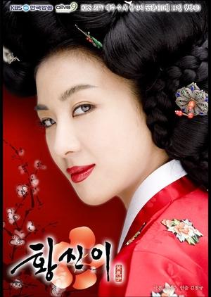 Hwang Jin Yi 2006 (South Korea)