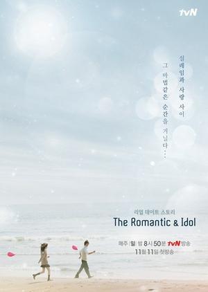 The Romantic and Idol: Season 1 2012 (South Korea)