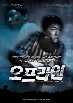Off-Line 2008 (South Korea)