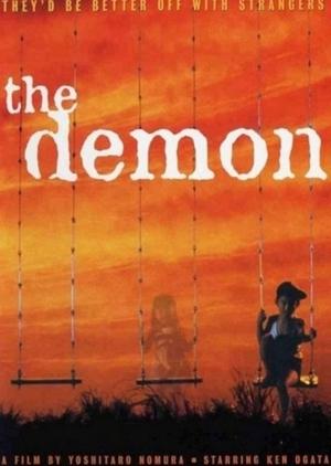 The Demon 1978 (Japan)