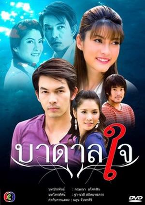Badarn Jai 2008 (Thailand)