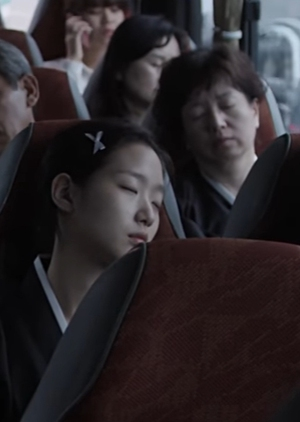 Comfort 2013 (South Korea)