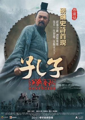 Confucius 2010 (China)