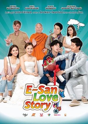 E-San Love Story 2017 (Thailand)