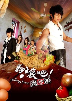 Rolling Love 2008 (Taiwan)