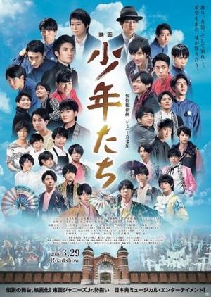 Shonentachi 2019 (Japan)