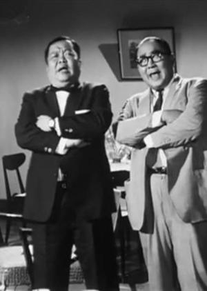 The Greatest Civil War on Earth 1961 (Hong Kong)