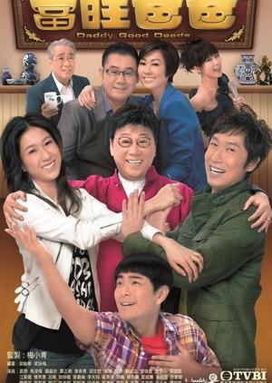 Daddy Good Deeds 2012 (Hong Kong)