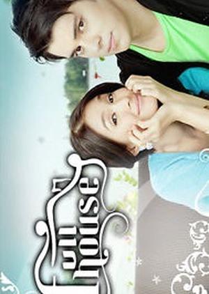 Full House 2009 (Philippines)