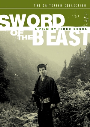 Sword of the Beast 1965 (Japan)