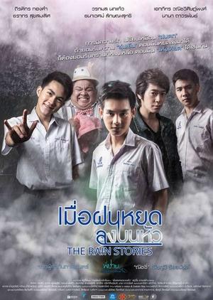 The Rain Stories 2016 (Thailand)