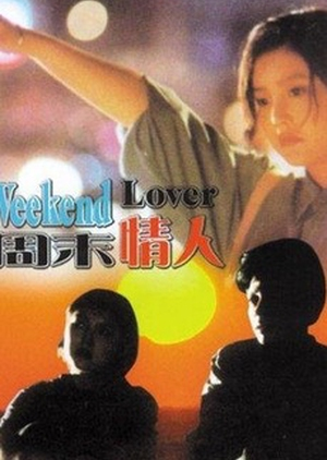 Weekend Lover 1995 (China)