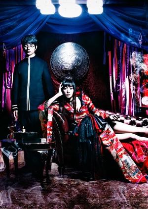 xxxHolic 2013 (Japan)