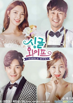 Single Wife (South Korea) 2017