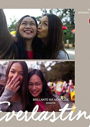 Brillante Mendoza Presents: Everlasting (Philippines) 2017