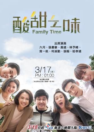 Family Time (Taiwan) 2017