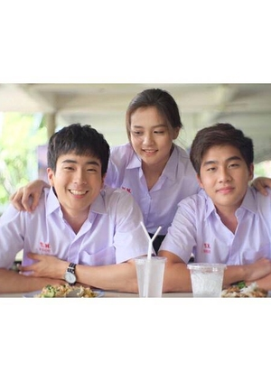 Friend Day the Series (Thailand) 2017
