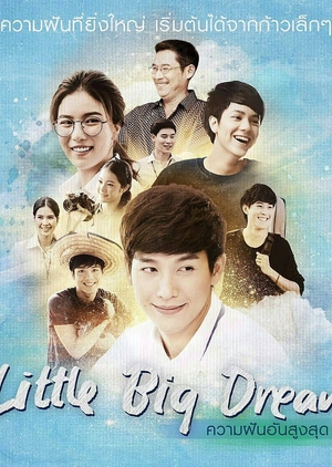 Little Big Dream (Thailand) 2016