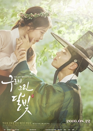 Love in the Moonlight Special (South Korea) 2016