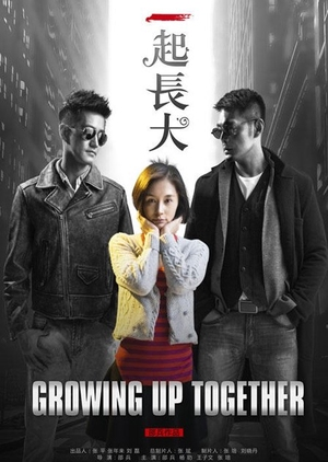 Growing Up Together (China) 2016
