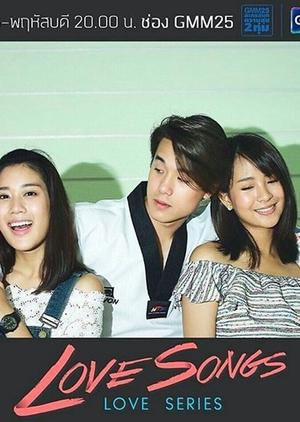 Love Songs Love Series: Destiny (Thailand) 2016