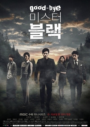 Good-bye Mr. Black (South Korea) 2016