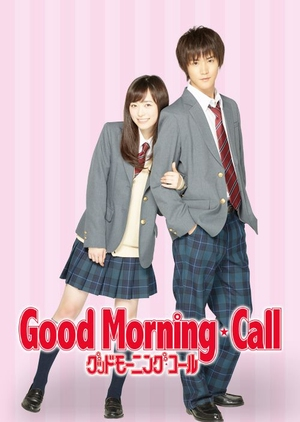 Good Morning Call (Japan) 2016