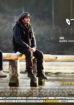 Yeongju (South Korea) 2016