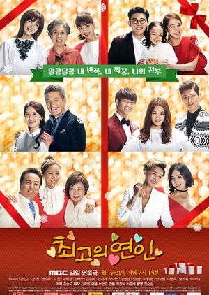 The Dearest Lady (South Korea) 2015