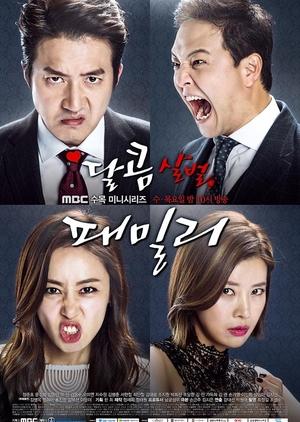 Sweet, Savage Family (South Korea) 2015