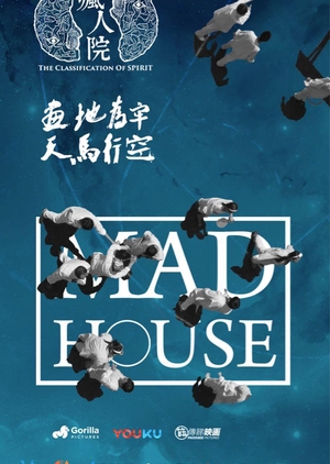 Madhouse (China) 2018