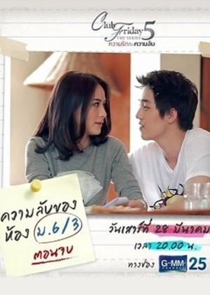 Club Friday The Series Season 5: Secret of Classroom 6/3 (Thailand) 2015
