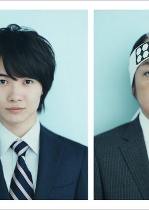 Time Slip! (Japan) 2014