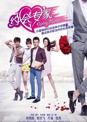Dating Hunter (China) 2014