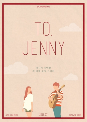 To.Jenny (South Korea) 2018
