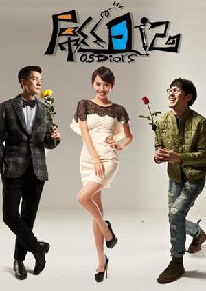 0,5 Diors (China) 2014