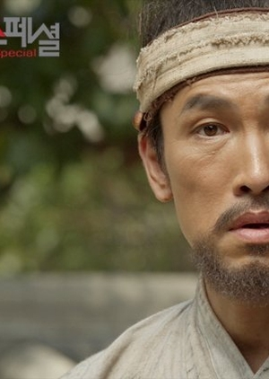 Drama Special Season 4: Witch (South Korea) 2013