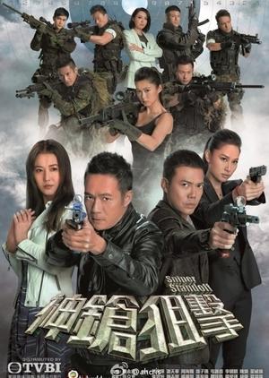 Sniper Standoff (Hong Kong) 2013
