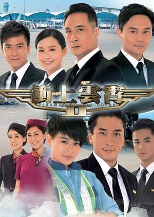 Triumph in the Skies II (Hong Kong) 2013