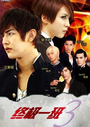 KO One Re-act (Taiwan) 2013