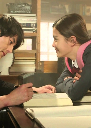 Drama Special Season 4: The Memory In My Old Wallet (South Korea) 2013