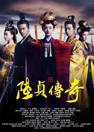 Legend of Lu Zhen (China) 2013