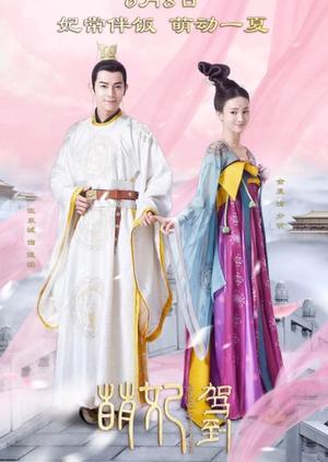 Mengfei Comes Across (China) 2018